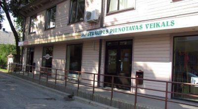 VEIKALS Valmierā